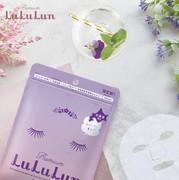 LULULUN Premium 薰衣草香保濕面膜 (7枚入)