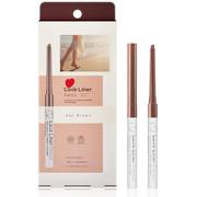 MSH Love Liner Pencil Waterproof (Ash Brown) | 隨心所慾 防水眼線筆(淺咖啡色)