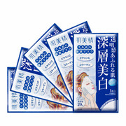 KRACIE Deep Brightening Face Mask | 肌美精 深層美白保濕滲透面膜 5Sheets/Box