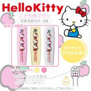 EBISU HELLO KITTY Toothbursh for Kids | Hello Kitty 幼兒牙刷 (0.5-3 Years Old)