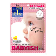 KOSE Babyish 高絲 嬰兒肌 玻尿酸潤澤面膜7片