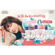 KOSE OL Sake Facial Masks | 高絲 美肌職人日本清酒保濕面膜