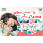 KOSE OL Barley Extract Whitening Facial Mask | 高絲 美肌職人薏仁滋潤透白面膜 7piece