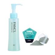 FANCL Mild Cleansing Oil | 無添加納米卸粧液 120ML ( 送酵素洗顏粉3粒 )