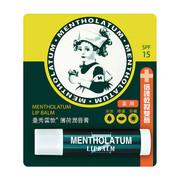 Mentholatum Medicated Lip Stick | 曼秀雷敦 藥用薄荷潤唇膏SPF15