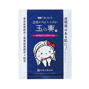 MORITAYA Tofu Whitening Sheet Mask | 盛田屋豆腐美白保濕面膜 5Sheets/Pack