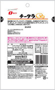 NATORI Just Pack Cod Fish Cheese Stick |鱈魚芝士條 27G [日本限定]