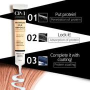 CP-1 Premium Silk Ampoule 升級版免沖洗蛋白護髮乳 20ml x 4