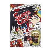 NOBEL Super Sour Cola Candy | 諾貝爾 超級可樂糖 88g