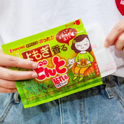 KINCO Heat Steam Thermal Tummy Patch | 金鳥 艾草香暖宮貼 1盒8片