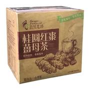 GREEN FOOTPRINT Longan Red Dates Ginger Tea |台灣 自然足跡 桂圓紅棗黑糖薑母茶(20g x 8包)
