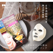 KOSE CLEAR TURN Premium Royal Jelly Mask (Hyaluronic Acid) | 高絲 蜂王漿黃金果凍面膜 1盒4片(透明質酸 )