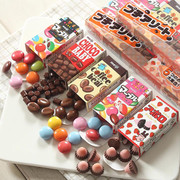 MEIJI Mixed Sort Chocolate | 明治 雜錦朱古力 51G