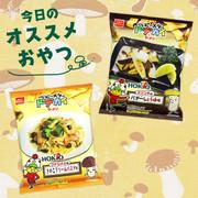 OYATSU Ramen Noodles Snacks Mushroom w/ Cream & Butter Flavor |童星 闊條麵 忌廉牛油香菇味