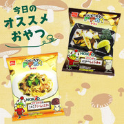 OYATSU Ramen Noodles Mushroom with Grilled Butter Flavor |童星 闊條麵 燒牛油香菇味
