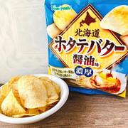 YAMOYOSHI Potato Chips Scallop w/ Butter & Sauce Flavor | 山芳 濃厚 醬油牛油元貝薯片50g