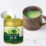 TSUJIRI Matcha | 辻利 即溶牛奶抹茶粉 (無糖) 40g