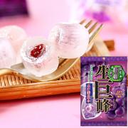 RIBON Grape Flavor Candy 日本利邦 生巨峰葡萄夾心糖 70G