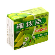 ROBERTSON Jelly Powder Lime Flavor | 羅拔臣 啫喱粉青檸味 80g