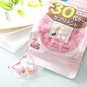 FANCL Good Choice 30's Women Health Supplement all-in-one 30 bags | 芳珂  30歲女士综合營養維生素 30日份 30袋 (1袋7粒)