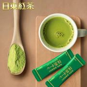 NITTOH Matcha Latte | 日東紅茶 抹茶奶茶 12g x 10包裝