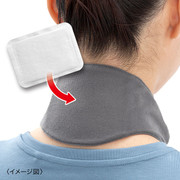 KIRIBAI Heat Pad for Neck | 桐灰 改善頸部疲勞溫熱貼 3枚 + 專用頸帶
