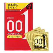 OKAMOTO Condoms Zero One 0.01mm (L SIZE) | 岡本0.01mm 超薄安全套 3片裝(L碼)