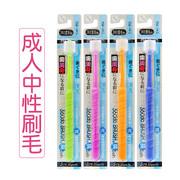 STB Higuchi 360 Degree Toothbrush | 蒲公英 360度成人牙刷 (爽) 1枝 (中性刷毛)