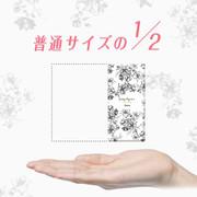 UNICHARM Center-In Softy Night Wing Sanitary Napkin | 尤妮佳 纖薄柔軟日用護翼衛生巾 (棉柔面) (30.5cm) 12枚