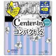 UNICHARM Center-In Night Time Pocket Size Sanitary Pad | 尤妮佳 纖薄柔軟夜用護翼衛生巾 (棉柔面) (30.5cm) 12枚