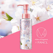 FANCL- Mild Cleansing Oil | 納米卸妝油 120ml【櫻花限定版】