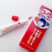 ISHIZAWA LAB - Baking Soda Nose Cream Pack | 石澤研究所 毛穴撫子小蘇打去黑頭鼻膜 15g