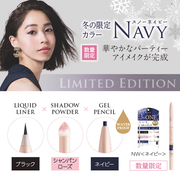 JOURMOE 3-In-1 Liquid Eye Liner & Gel Pencil & Shadow (Navy) | 3合1 眼線液x眼線液x眼線膠筆 (冬日藍限定)