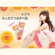Meishoku - Detclear Hot Peeling Jelly| 明色 溫感煥膚去角質啫喱 180g