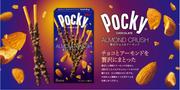 GLICO Almond Crush Pocky Biscuit Stick   固力果 粒粒杏仁 42g 2 袋入