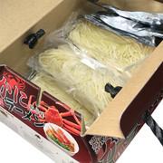 Seimenya Crab Soup Ramen Gift Box | 瀨戶內贊岐工作室 濃厚蟹拉麵禮盒 (3食入)
