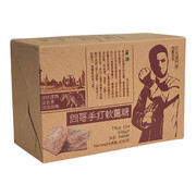 Mun Gor Ginger Soft Sweets | 問哥手打軟薑糖 220g