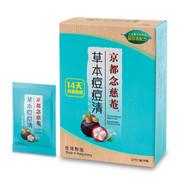 Nin Jiom Herbal Spot Clear | 京都念慈菴 - 草本痘痘清 - 6GX7