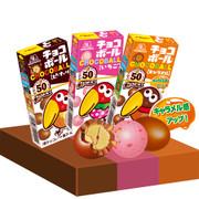 Morinaga Chocoball Strawberry| 森永大咀鳥草莓朱古力 28G