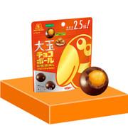 Morinaga Chocoball Caramel (Large Ball)   森永大咀鳥焦糖朱古力大粒企袋 50G