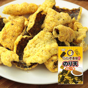 Maruesu - Fried Seaweed ( CoCo ICHIBANYA curry ) | 瑪魯斯 CoCo一番屋咖喱味紫菜天婦羅 35G