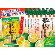 UHA Lemon Throat Candy | 味覺糖 邪払喉嚨糖 (柑橘味) 6入