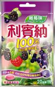 RIBENA Pastille Gummy Mixed Berries Flavor | 利賓納 軟糖雜莓口味 40g