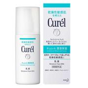 CUREL Moisture Face Milk |珂潤 潤浸保濕乳液 120ml