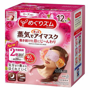 KAO MegRhythm Gentle Steam Eye Mask Rose | 花王  蒸氣眼罩 玫瑰味  12枚