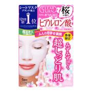 KOSE Clear Turn White Hyaluronic Acid Mask Sakura| 高絲 透明質酸面膜 (櫻花限定版) 5片入