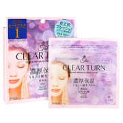 KOSE Clear Turn Premium Fresh Mask (Super Moist) | 高絲 史上初超保濕真空面膜 3枚入