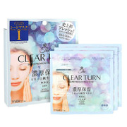 KOSE Clear Turn Premium Fresh Mask (Clarity) | 高絲 史上初透明感真空面膜 3枚入