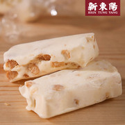 Hsin Tung Yang Butter Peanut Nougat | 新東陽奶油花生牛軋糖280g
