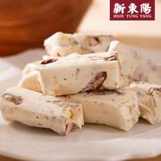 Hsin Tung Yang Almond Nougat | 新東陽原味杏仁牛軋糖190g